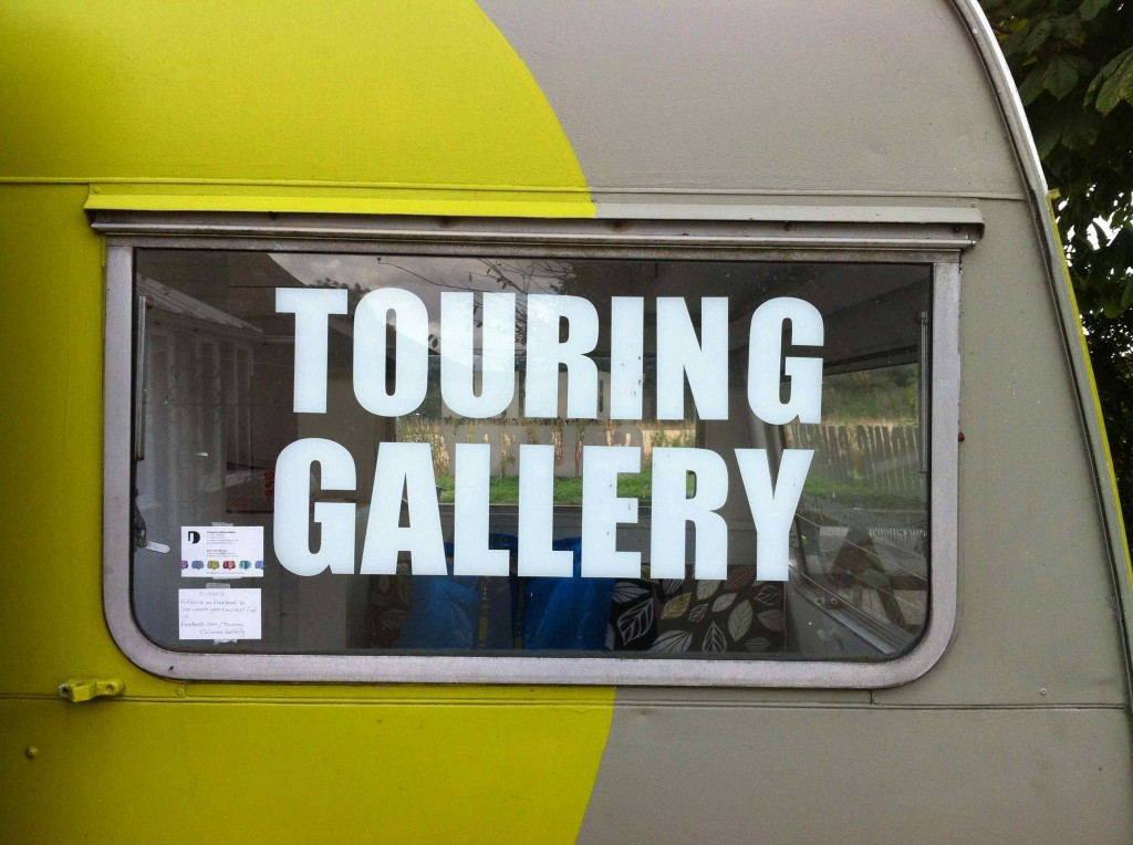 Touring Gallery